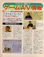 MSX Magazine 1991-04 p74