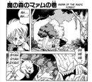 Dai no Daibouken Chapter 16