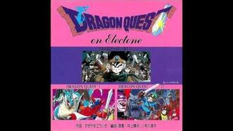 Dragon Quest on Electone Track 17 Into the Legend