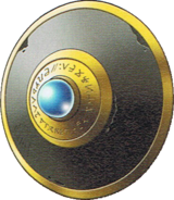 DQIX - Light shield