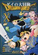 The Adventure of Dai mook 10 reprint