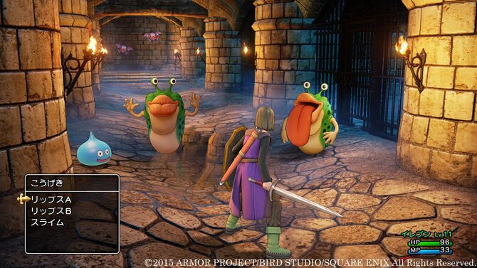 Guivernobeso Monstruos Dragon Quest t Dragon quest