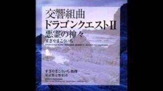 Dragon Quest II Symphonic Suite - My Road My Journey