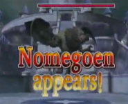 Nomegoen1
