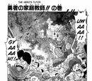 Dai no Daibouken Chapter 6