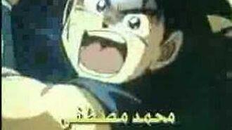 Dragon Quest Arabic Intro - داي الشجاع