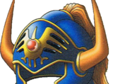 Erdrick's helmet