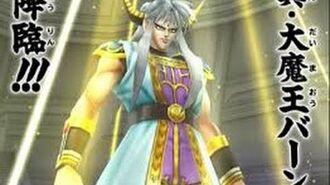 【星ドラ】ダイの大冒険コラボ 大魔王バーン編 真大魔王バーン戦 Dragon Quest Dai no Daiboken Last Battle