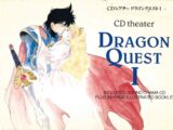 CD theater Dragon Quest I