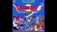 Suite Dragon Quest II Gods of the Evil Spirits ドラゴンクエストの世界 ドラゴンクエスト II -悪霊の神々-