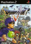 DQVPS2 box art