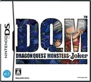 Dragon Quest Monsters Joker box
