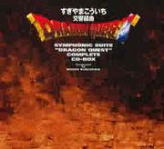 Dragon quest complete cd box cover