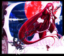 DQ - Lilith (Super!)