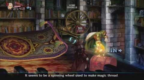 Dragon's Crown - Quest Magic Carpet Secrets (Museum Owner Trophy Guide)