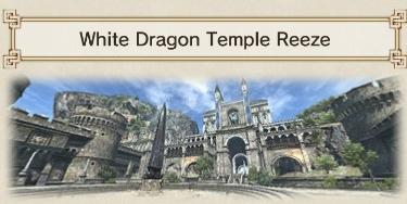 White Dragon Temple Reeze