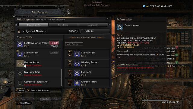 File:Hunter Demon Arrow.jpg