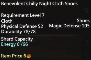 BenevolentChillyNightClothShoes