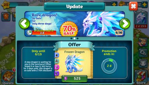 FrozenDragonUpdate