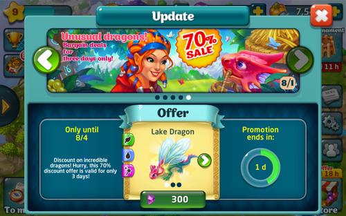 LakeDragonUpdate