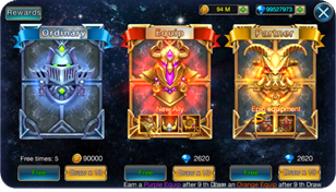 Lottery1