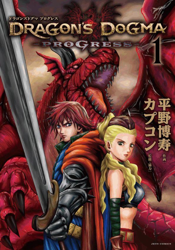 Dragon S Dogma Online Cat Head
