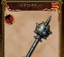 Obliteratrix