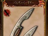 Bardiche Daggers