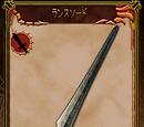 Lancer's Sword