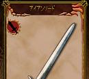 Iron Sword