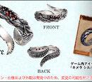 Dragon's Dogma Quest x Bizarre