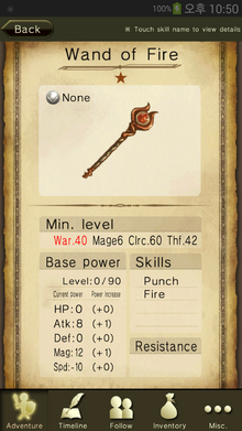 Wand of Fire