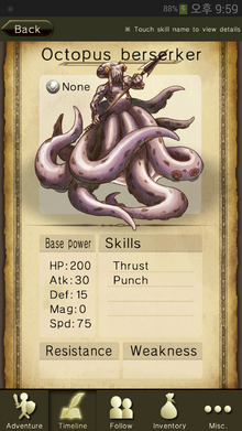 Octopus berserker