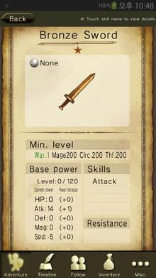 Bronze Sword