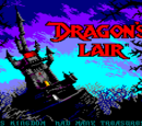 Dragon's Lair (Software Projects)