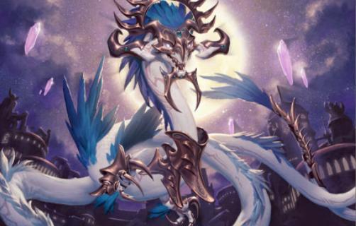 Luna Armor