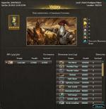 Citadel jul boost win