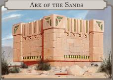 SandArk