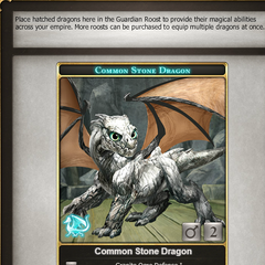 A common male stone dragon