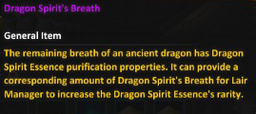 Dragon Breath Text