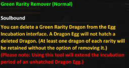 Green Remover Text
