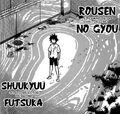 Shuukyuu Futsuka.jpg