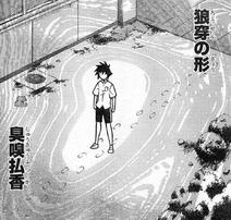 Shūkyū Futsuka