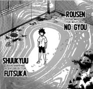 Shuukyuu Futsuka