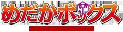 Medaka Box Wiki Wordmark