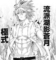 Kyoku Shiki