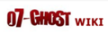 07 Ghost Wiki.png