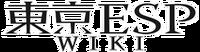 Tokyo ESP Wiki