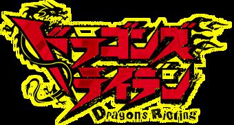 Dragons Rioting Dragons Rioting Wiki Fandom