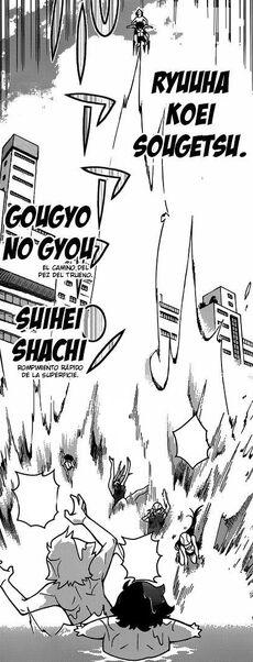 Suihei Shachi